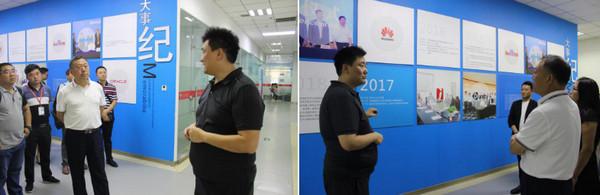 配图3 郑州市电子信息工程学校领导莅临云和betway娱乐参观考察.jpg