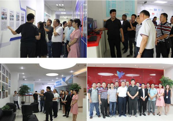 配图5 郑州市电子信息工程学校领导莅临云和betway娱乐参观考察.jpg