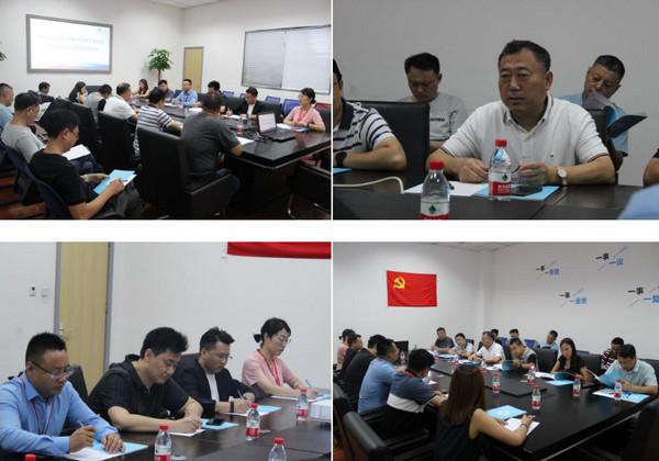 配图6 郑州市电子信息工程学校领导莅临云和betway娱乐参观考察.jpg