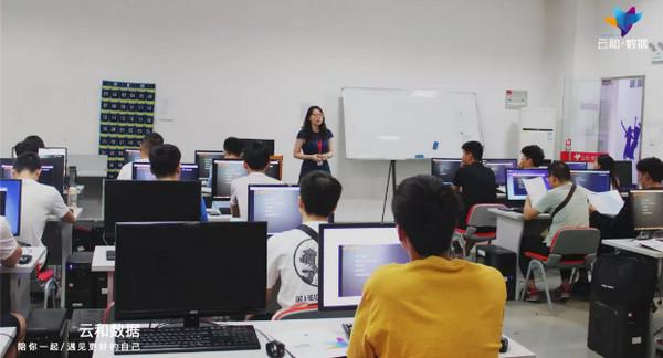 配图5 云和betway娱乐Java培训新班开班了.jpg
