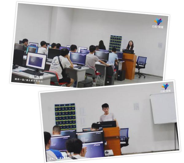配图6 云和betway娱乐Java培训新班开班了.jpg