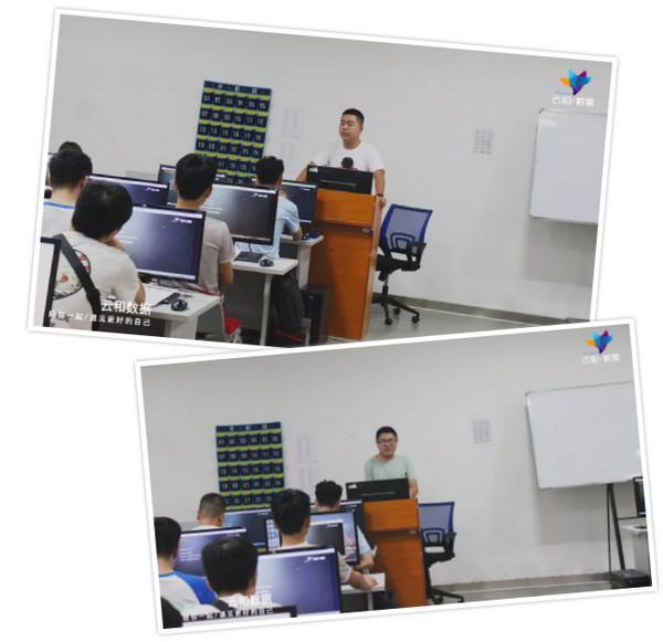 配图7 云和betway娱乐Java培训新班开班了.jpg