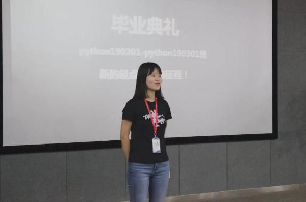 配图2 云和betway娱乐PHP培训班和Python培训班学员毕业.jpg