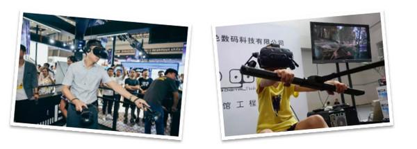 配图2 2019中国国际智博会落幕.jpg