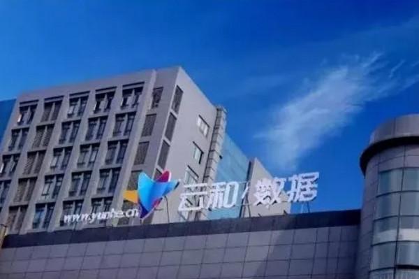 配图8 2019中国国际智博会落幕.jpg