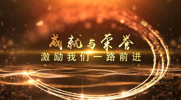 配图3 云和betway娱乐携手河南经济贸易技师学院联合开办第二届云和国际电商学院.jpg