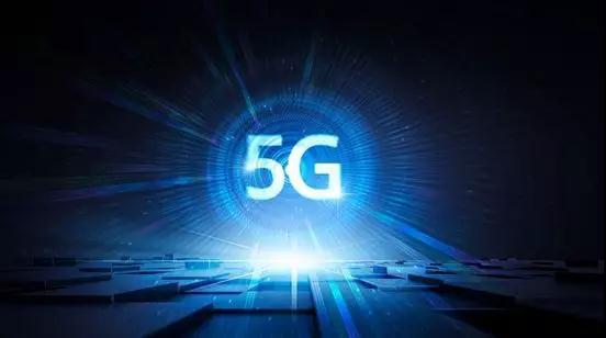 5G时代的到来