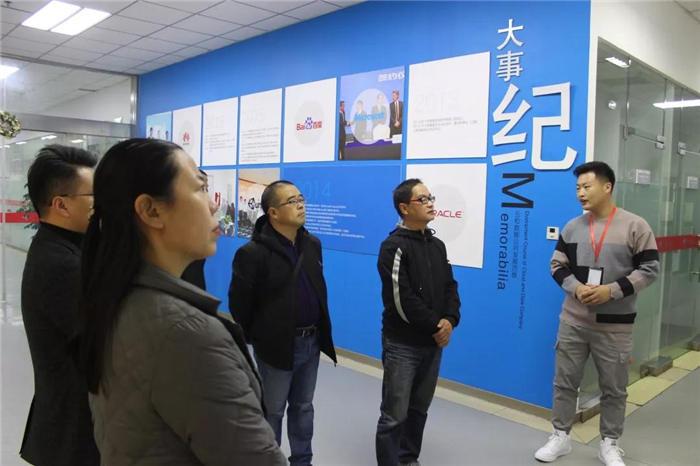 河南科技学院领导参观