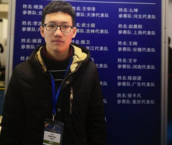 云和IT培训学员王宇