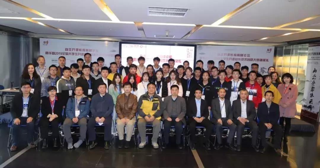 开源软件技术创意大赛